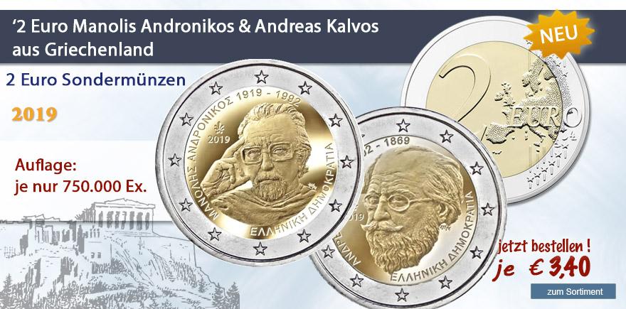 Manolis Andronikos, Andreas Kalvos