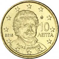 Griechenland 10 Cent 2015 Rigas Velestinlis-Vereos original Kursmünze in bester Sammlerqualität