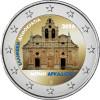 Griechenland 2 Euro 2016 bfr. 150. Jahrestag Holocausts im Arkadi Kloster - FARBE