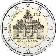 2 Euro Gedenkmünzen 2016 Griechenland