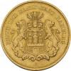J.208 - Hamburg  5 Goldmark 1877 Stadtwappen Historisches Gold  kaufen