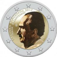 Griechenland 2 Euro 2017  60 Jahre Gedenken an Nikos Kazantzakis mit Farbmotiv