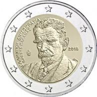 Palamas 2 Euro Münze aus Griechenland online