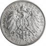 2 Mark Silber Königreich Preußen 200 Jahre Königreich