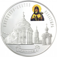 r25akatov12pp