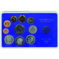 BRD 12,68 DM Kursmünzensatz 1986 PP 1 Pfennig bis 5 D-Mark