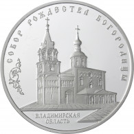 Russland 3 Rubel 2012 PP Kathedrale der Heiligen Jungfrau