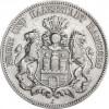 5-Mark Silber aus den kaiserlichen Gründungsjahren