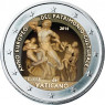 Euro Gedenkmünze 2018 Kulturerbe aus dem Vatikan 2
