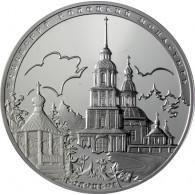 Russland 3 Rubel 2012 PP Himmelfahrt Kolotsky Kloster
