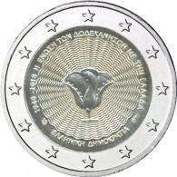 2 Griechenland 70. Jahrestag Vereinigung des Dodekanes Gedenkmünze