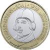 3  Euro Münze Erster Flug aus Slowenien