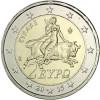 Griechenland 2 Euro 2015 stgl. Europa auf dem Stier