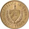 Kuba-5-Pesos-1915-II