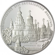"Russland 25 Rubel 2012 Silber PP ""Novo-Lerusamlinski Kloster"""