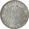 Kaiserreich-3-Mark-1908-1914-Stadtwappen-Lübeck-J.82-I