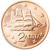 Griechenland 2 Cent 2004 bfr. griechische Korvette