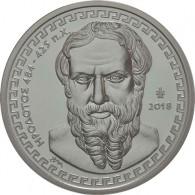 10 Euro Silbermünzen 2018 Griechenland Heradot PP Griechische Kultur Herodotus