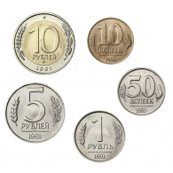 UdSSR 16,60 Rubel 1991 stgl. lose im Münzstreifen