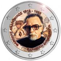 2 Euro Kolorierte Sondermünzen Griechenland Andronikos bestellen