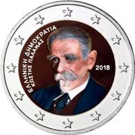 Griechenland 2 Euro 2018 75. Todestag von Kostis Palamas in Farbe